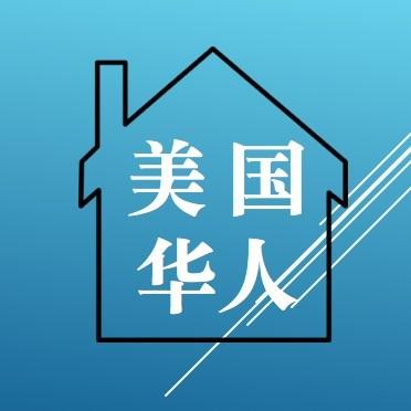 美国华人家园