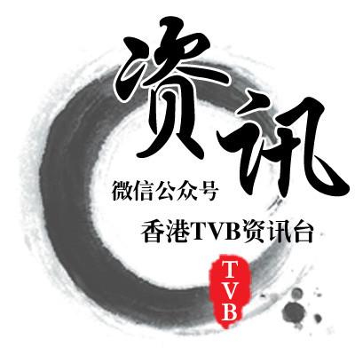 TVB港姐不認讀書多人追:看我中學張相就知啦