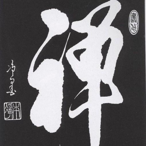zen--chan