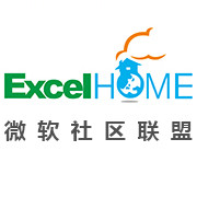 Excel之家ExcelHome