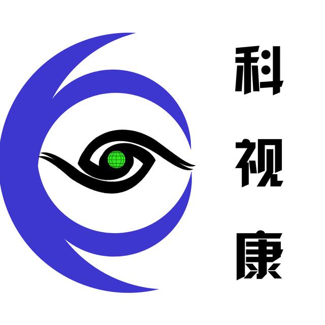 科视康视力矫正机构