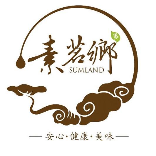 sumingxiangshushi