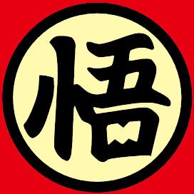 悟空先生漫果山