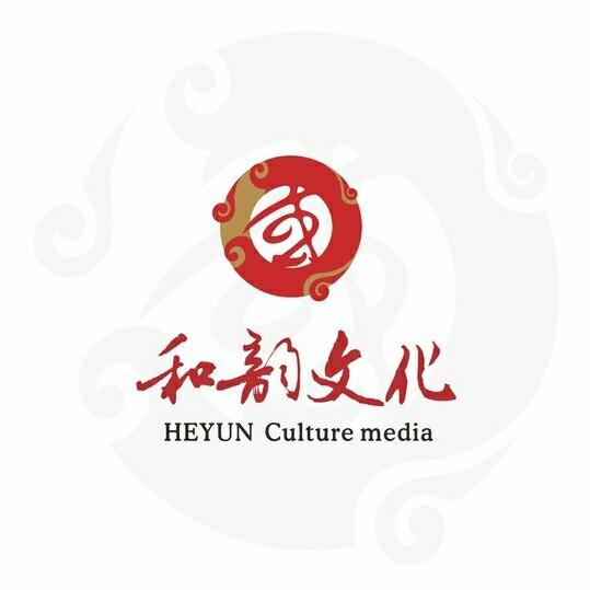 广西和韵文化