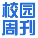 中考招生數據告訴你,名校競爭有多難!附南京各高中聯系方式