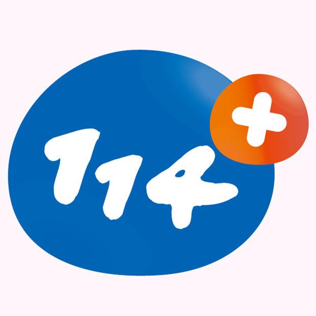 邵阳114