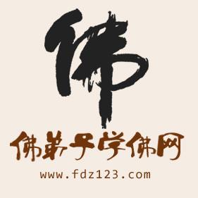 fdz123com
