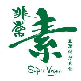 Super_Vegan