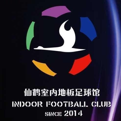 仙鶴體育中心室內地板頭像圖片