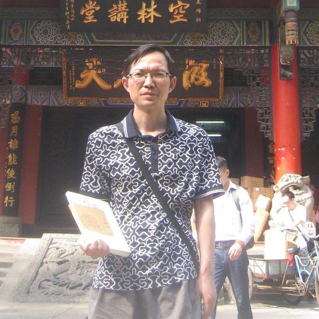 刘晔医法研究