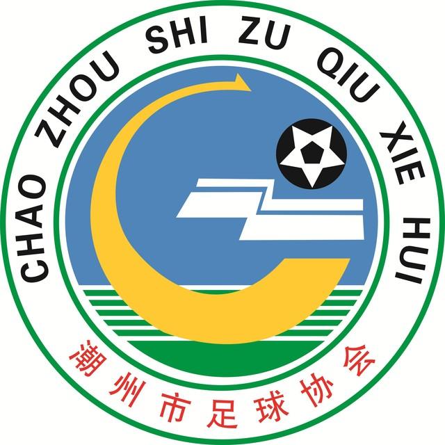 潮州市足球协会