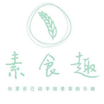sushihenhao