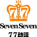 77动漫微信公众号