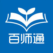 深圳教育百师通