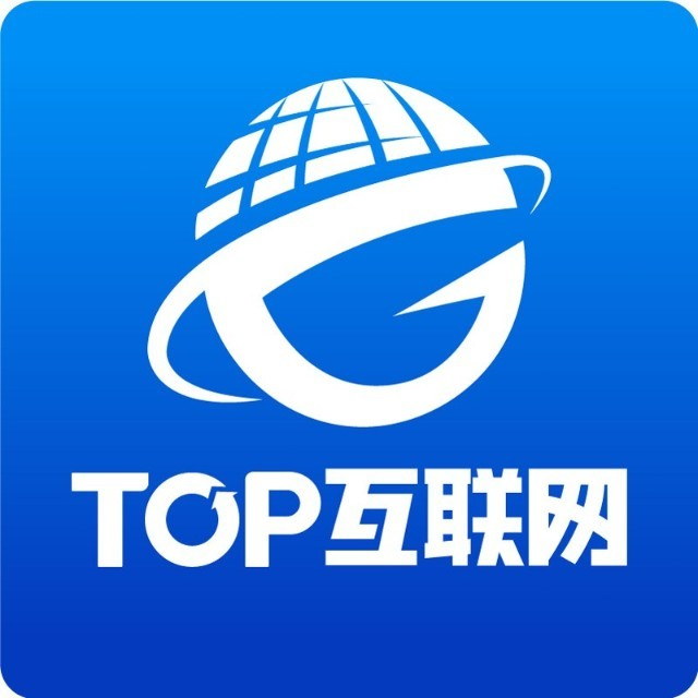 TOP互联网