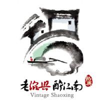 绍兴市旅游委员会微信公众号