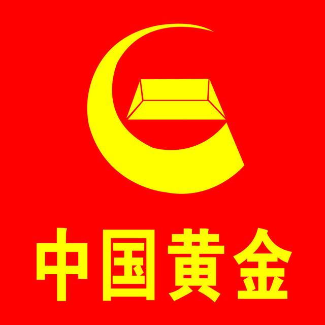 中国黄金通化店微信公众号