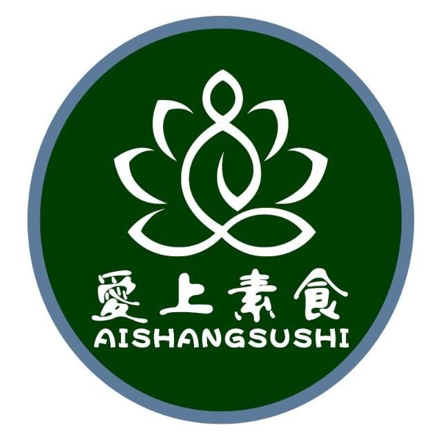 sz_aishangsushi