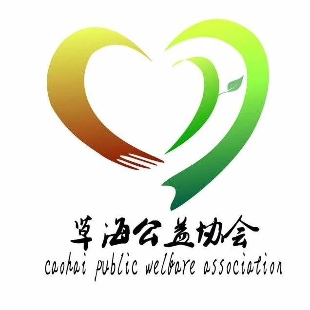 威宁县草海公益协会