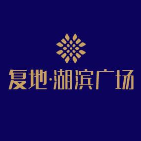 天津复地湖滨广场微信公众号