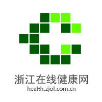 浙江在线健康网