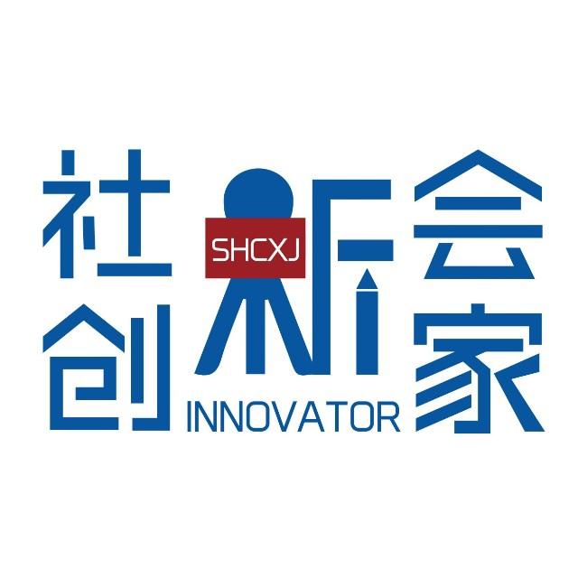 社会创新家