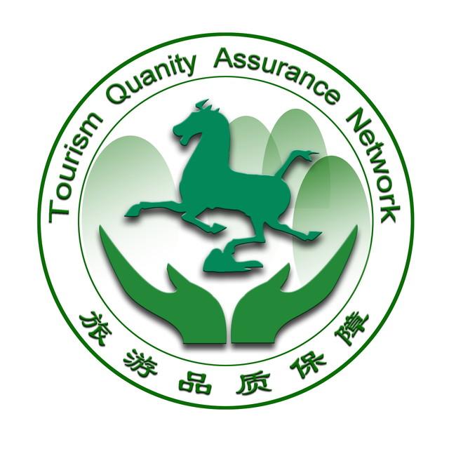 桂林市旅游质量监督管理所