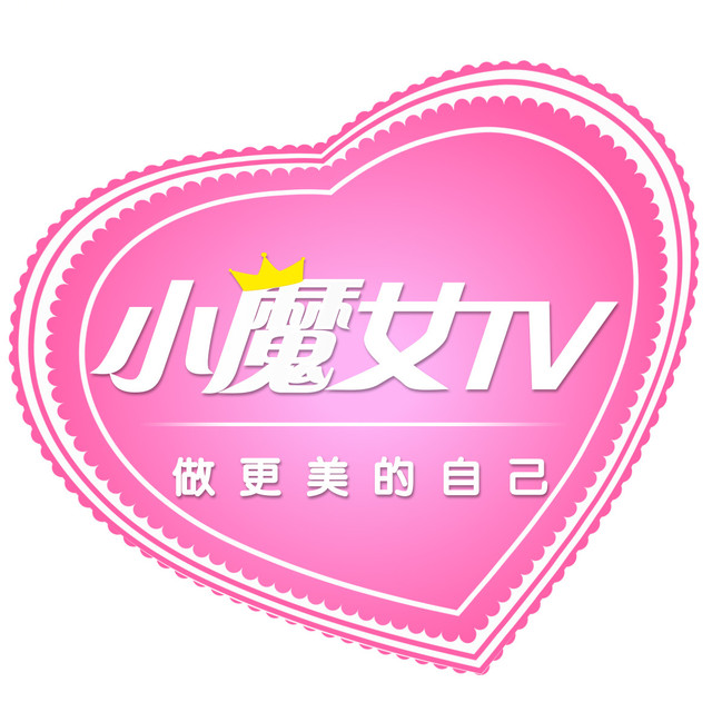 微时尚weishishang小魔女Tv