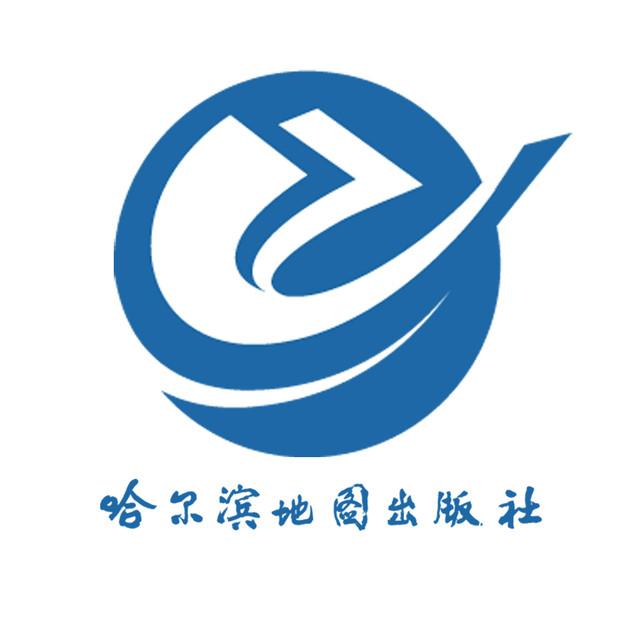 哈尔滨地图出版社