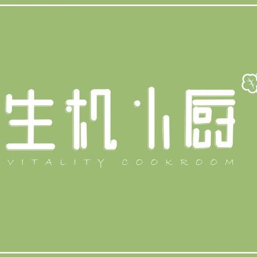 VitalityCookroom