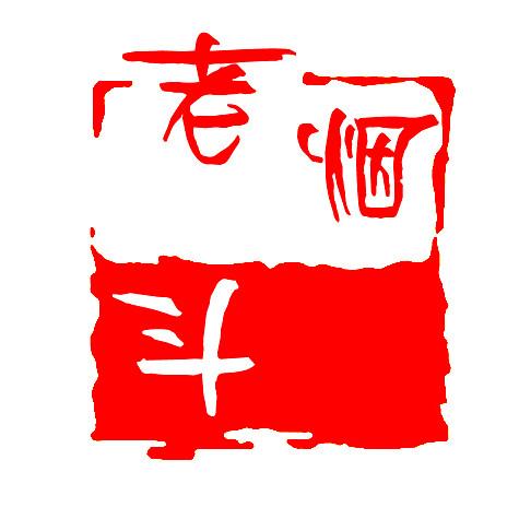 Laoyandou