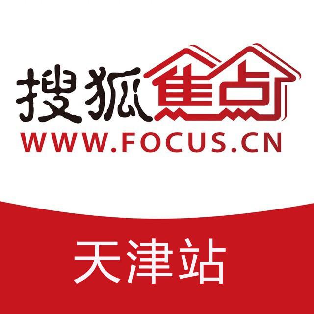 搜狐焦点天津站