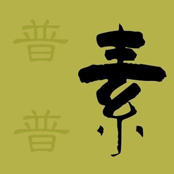 jixiangssh