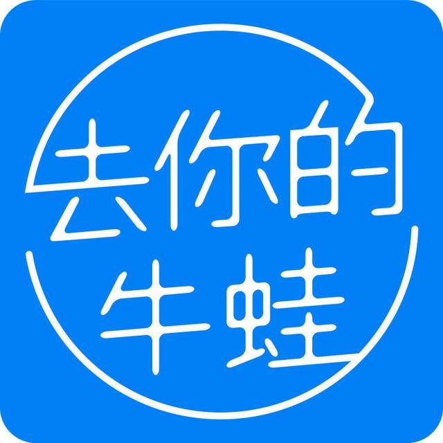 江蘇明年起熱點民辦校100%搖號