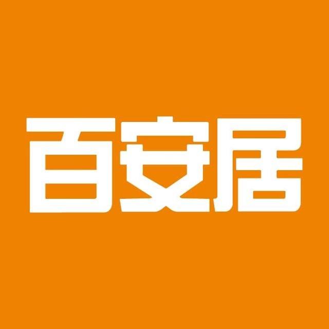 百安居中国
