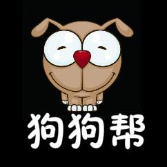 狗狗帮gougoubond
