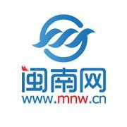闽南网微信公众号