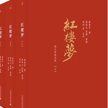 东亚红书房