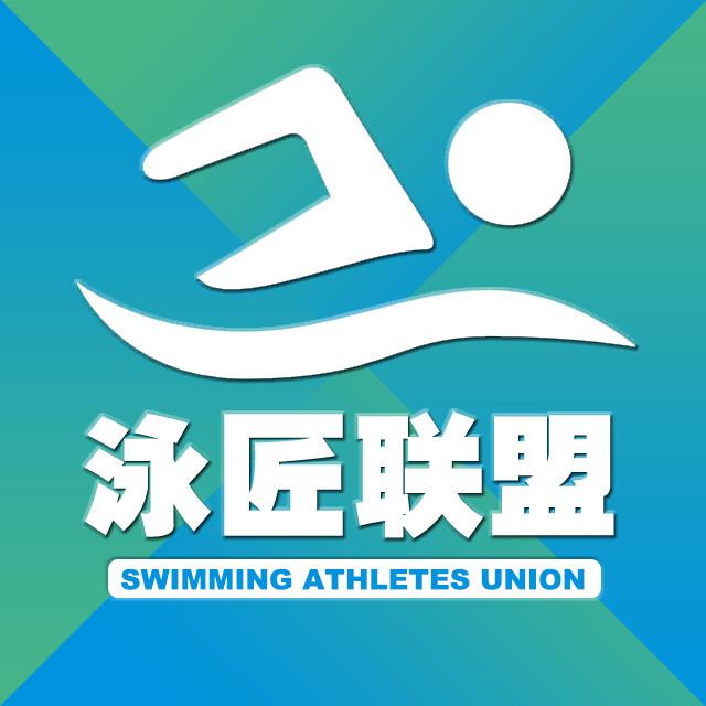 中考體育游泳成必選項?官方答復來了!