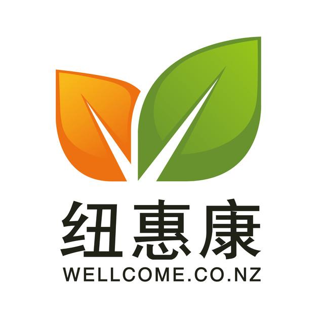 新西兰纽惠康