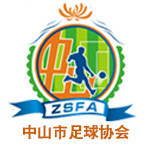 中山足球协会