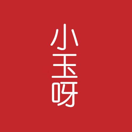 art张小玉