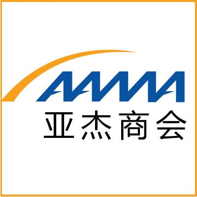 AAMA亚杰商会微信公众号