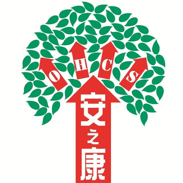 安之康信息咨询中心