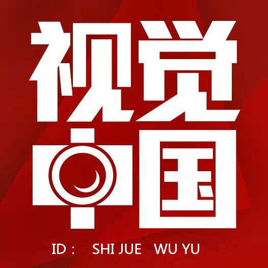 中国视觉物语
