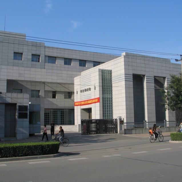 河北美术馆