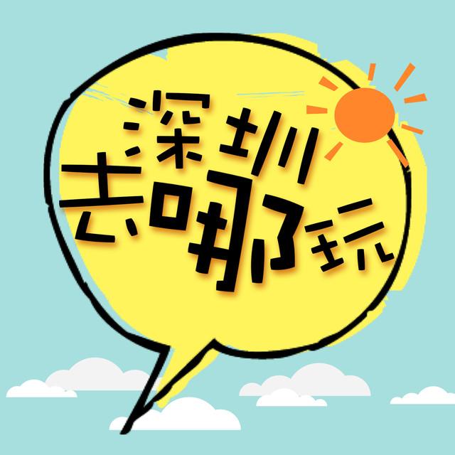 二個多月網課,學生近視加深400度!緊急救助通知:深圳5至18歲近視孩子摘掉眼鏡很簡單!