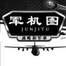 JJT180