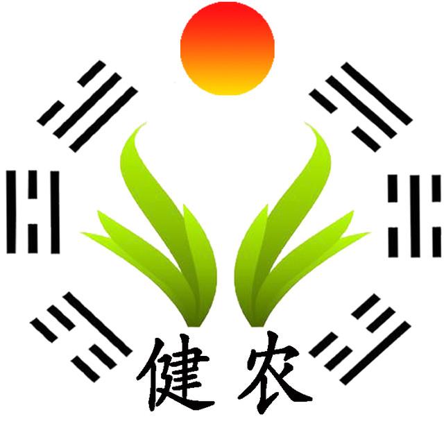 昆明健农商贸有限公司