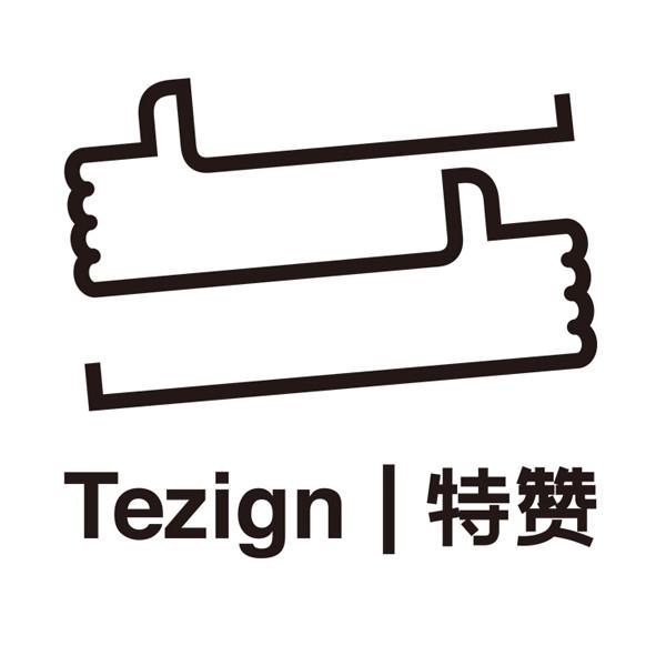 特赞Tezign